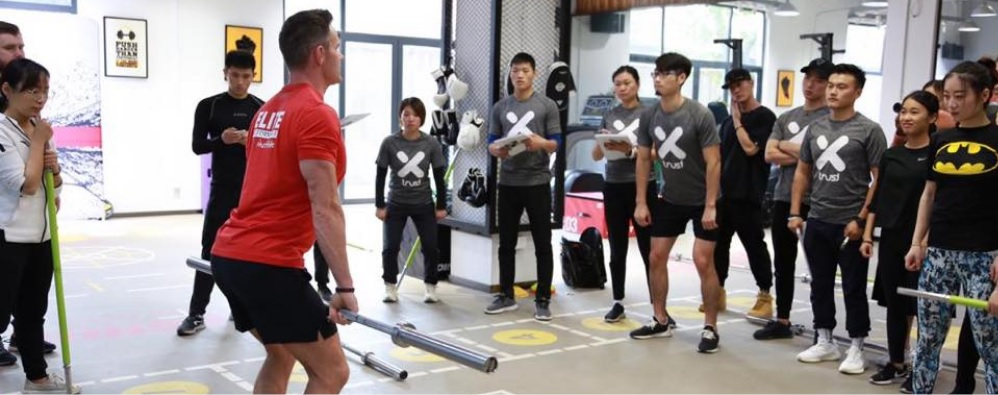 National Certificate in Strength & Conditioning (NCSC